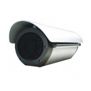 Camera KCA 7788V