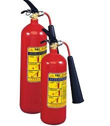 Bình chữa cháy CO2 MT2