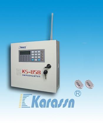 Bộ báo trộm không dây KARASSN KS-858E