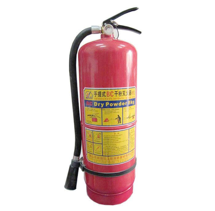 Bình chữa cháy bột MFZ8